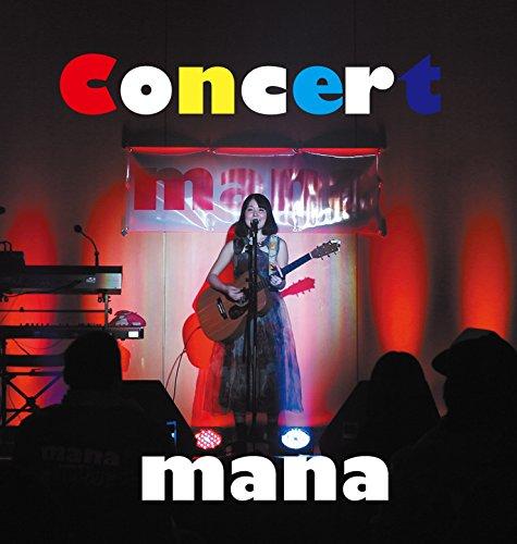 [画像:Concert]