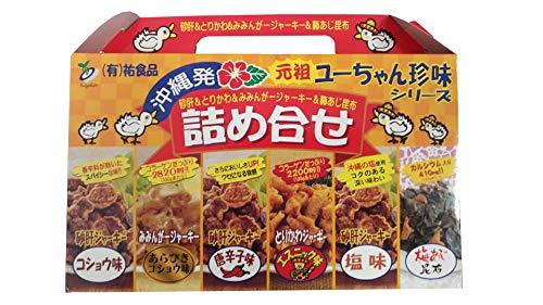 ユーちゃん珍味シリーズ 詰め合わせ6点セット×5 祐食品 砂肝や鶏皮を使用した珍味などのセット おつまみや沖縄土産に
