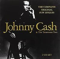 Complete Sun Singles