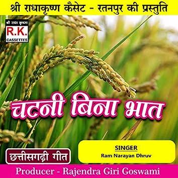 Chatni Bina Bhat (Best Cg Song)