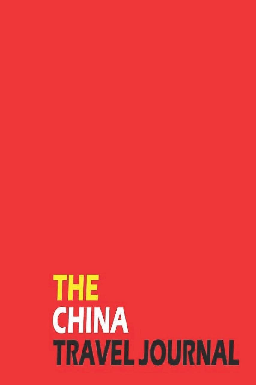 胸計画小間The China Travel Journal