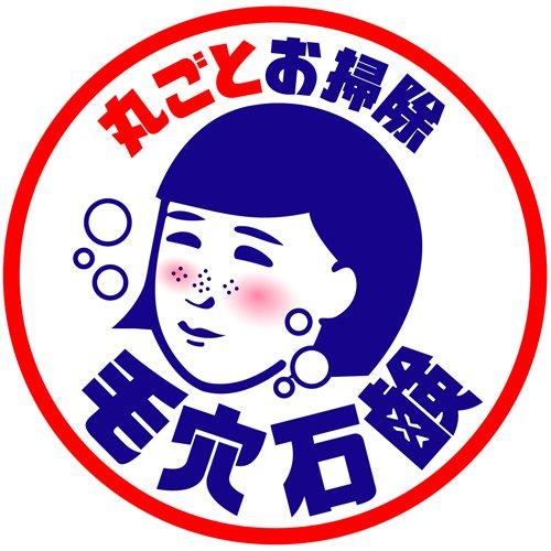 毛穴撫子重曹つるつる石鹸