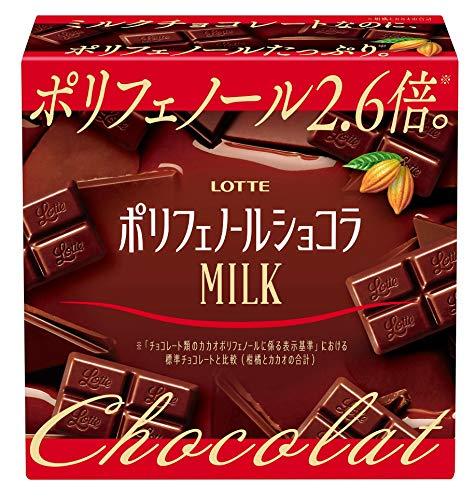ポリフェノールショコラ ミルク 6個