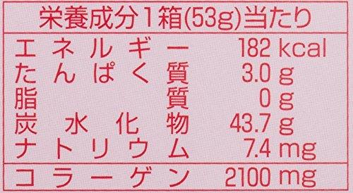明治ポイフル53g×10個