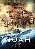 ノア 約束の舟 [DVD] image