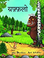 The Gruffalo (Hindi)