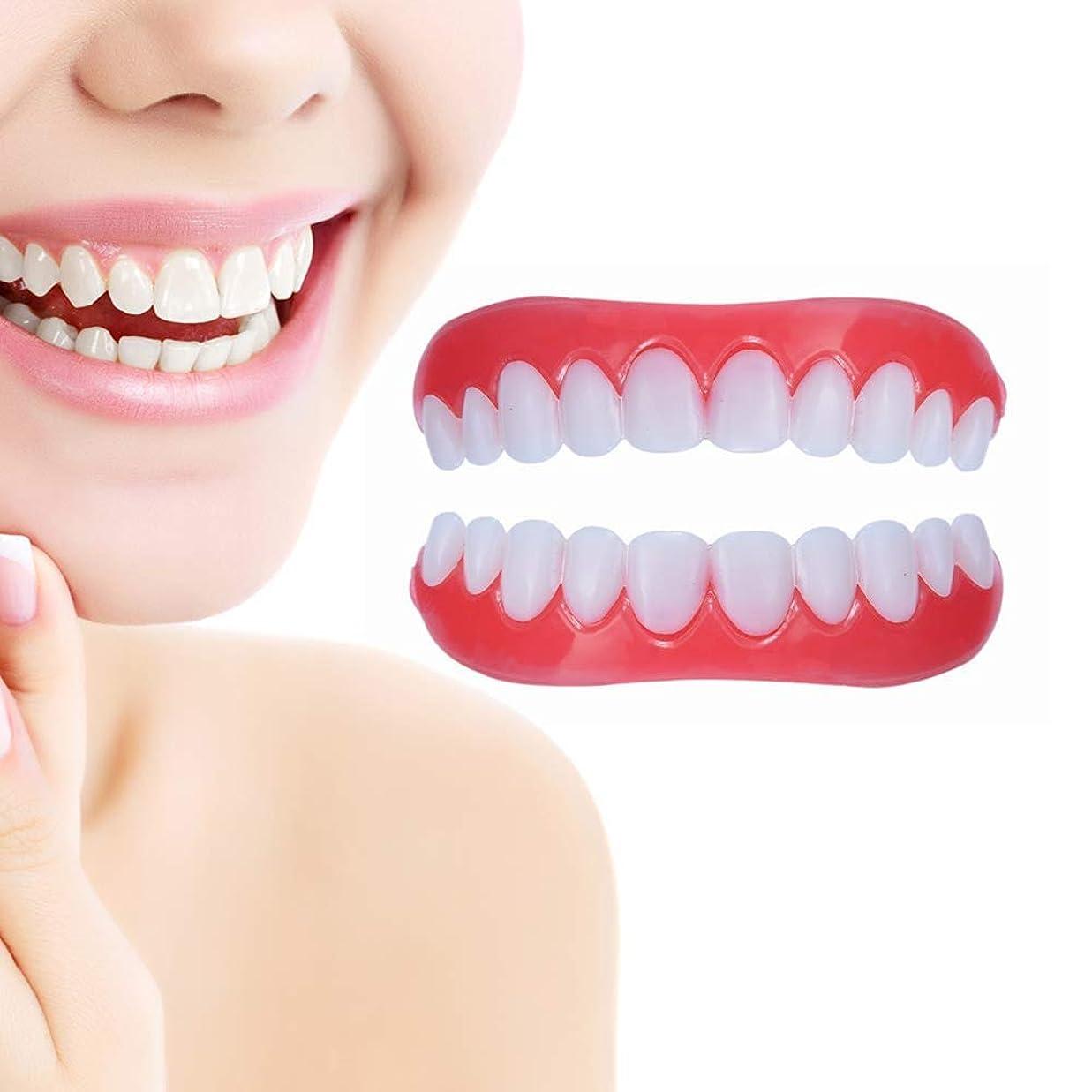 ふざけた社会許される化粧品の歯の白い美しい端正なスナップインインスタントの完璧な笑顔の快適フィットフレックス歯のベニヤブレース義歯(上下用),5Pairs