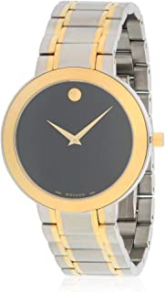 Movado Men's Two Tone Steel Bracelet Steel Case Swiss Quartz Watch 0607278