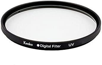 Kenko KB-52UV 52MM STANDARD COATED UV FILTER