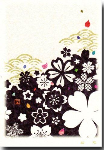 花のポストカード 「花陰」 桜絵はがき 和道楽