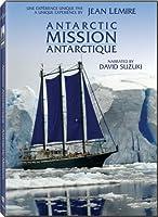 南極の使命。