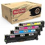 Matsuro Original   Compatible Cartucho de Toner Reemplazo para HP 312X CF380X CF381A CF382A CF383A (1 Set)