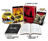 猿の惑星<日本語吹替完全版>コレクターズ・ブルーレイBOX〔初回...[Blu-ray/ブルーレイ]