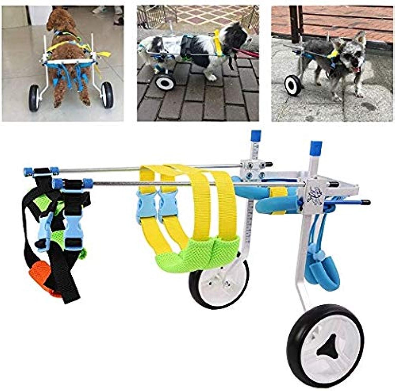 Gg1201 Dog bicycle Dog Wheelchair, Pet Wheelchair, Limbs Wheelchair, Rehabilitation Scooter Fourwheeled Dog Cart (Size   Xs1)