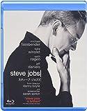 スティーブ・ジョブズ[Blu-ray/ブルーレイ]