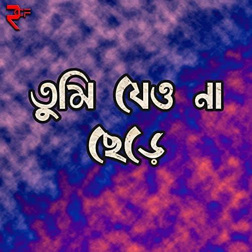 Sourav Chakraborty