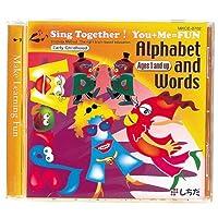 七田(しちだ)式 言葉・数のセンスが育つ!ノリノリ英語ソング「Sing Together! You+Me=FUN vol.2」