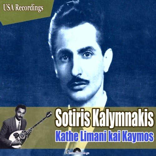 Sotiris Kalymnakis
