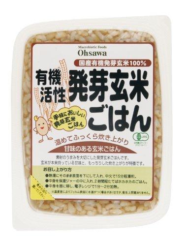 活性発芽玄米ごはん(160g) [その他] [その他]