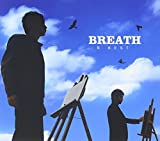 BREATH 歌詞
