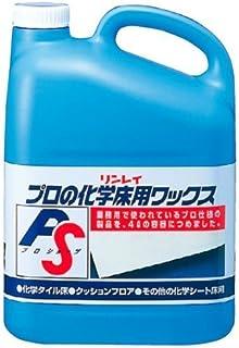 【大容量】 リンレイ プロの化学床用WAX 4L