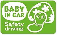 imoninn BABY in car ステッカー 【マグネットタイプ】 No.47 キノコさん2 (黄緑色)