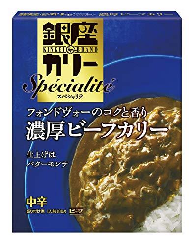 明治 銀座カリースペシャリテ 濃厚ビーフカリー 180g ×5個