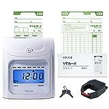 VOICE(ヴォイス) タイムレコーダー 【高機能自動集計】 VT-3000 本体 タイムカード160枚付き メーカー1年保証