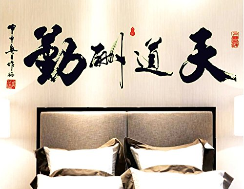 Eden Art-DIY Home Decor Art Removable Wall Decal Living Room Bedroom Office Chinese Calligraphy Glow Stick Wall Stickers #WM440