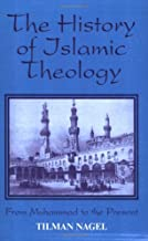 Best history of islamic theology Reviews