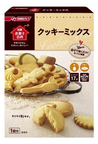 日清フーズ『日清お菓子百科 クッキーミックス』