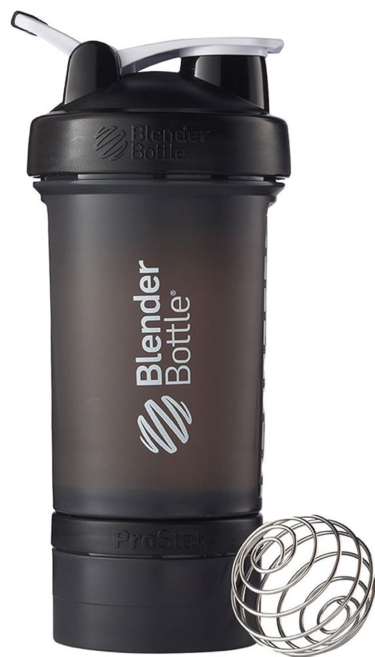 ラベ単語平和なBlender Bottle(ブレンダーボトル) Blender Bottle ProStak 22オンス(650ml) - BLACK/BLACK [並行輸入品]