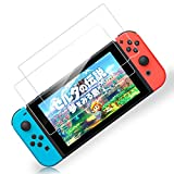 2枚入りfor Nintendo Switch 強化ガラス 保護 フィルム ブルーライト 日本硝子 硬度9H 指紋防止 スイッチ
