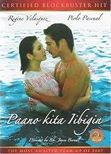Paano Kita Iibigin - Regine Velasquez, Piolo Pascual - Philippine Movie
