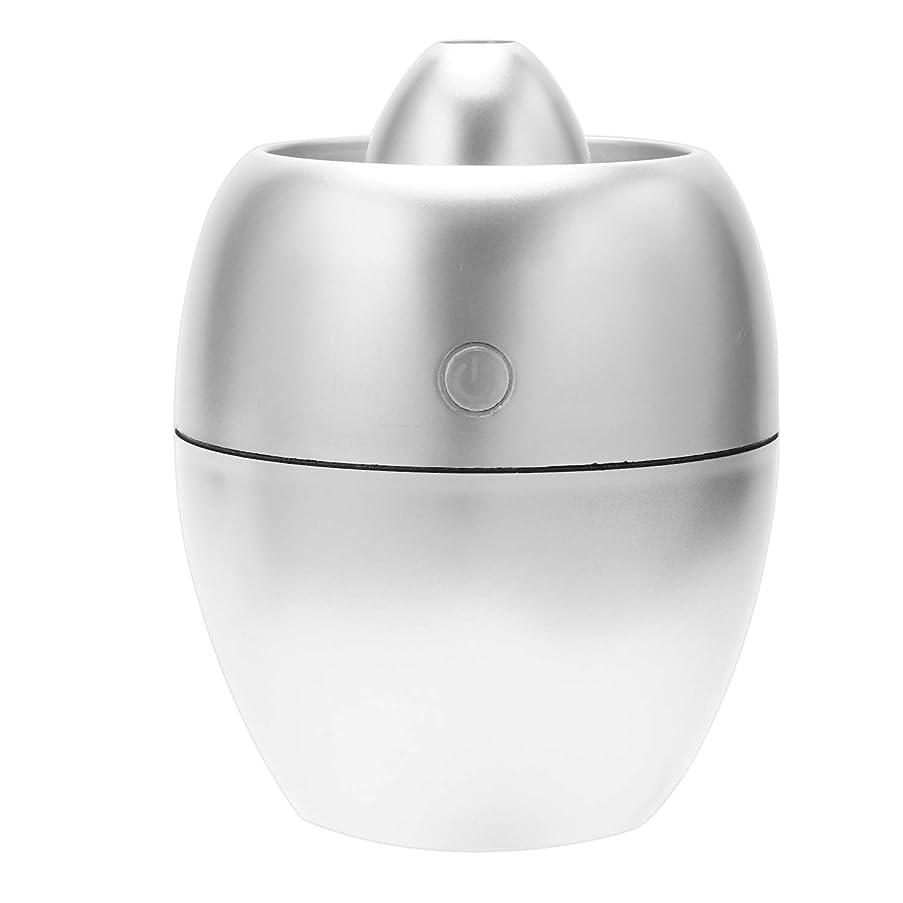 ヘルパー請求可能Nrpfell 260Ml 車の充電器空気加湿器、ミニ アロマのディフューザー エッセンシャルオイル アロマセラピー ポータブル ミスト機、銀色