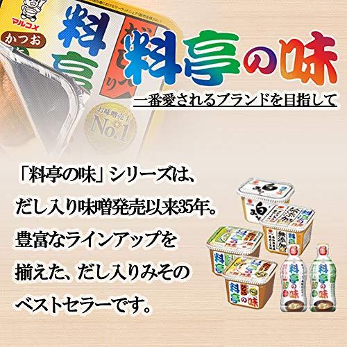 マルコメ『カップ料亭の味とん汁』