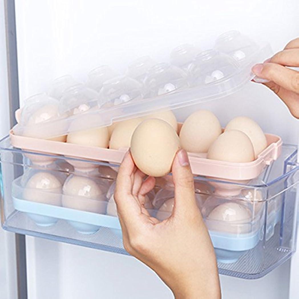機会砂適応するCikuso 冷蔵庫保護食卵密閉式収納箱ボックスハウスキッチンツール ピンク