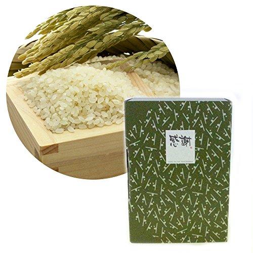 【無洗米】新潟 無農薬コシヒカリ 2kg 贈答箱入り[感謝シール付き]