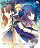 Fate/stay night+hollow ataraxia セット