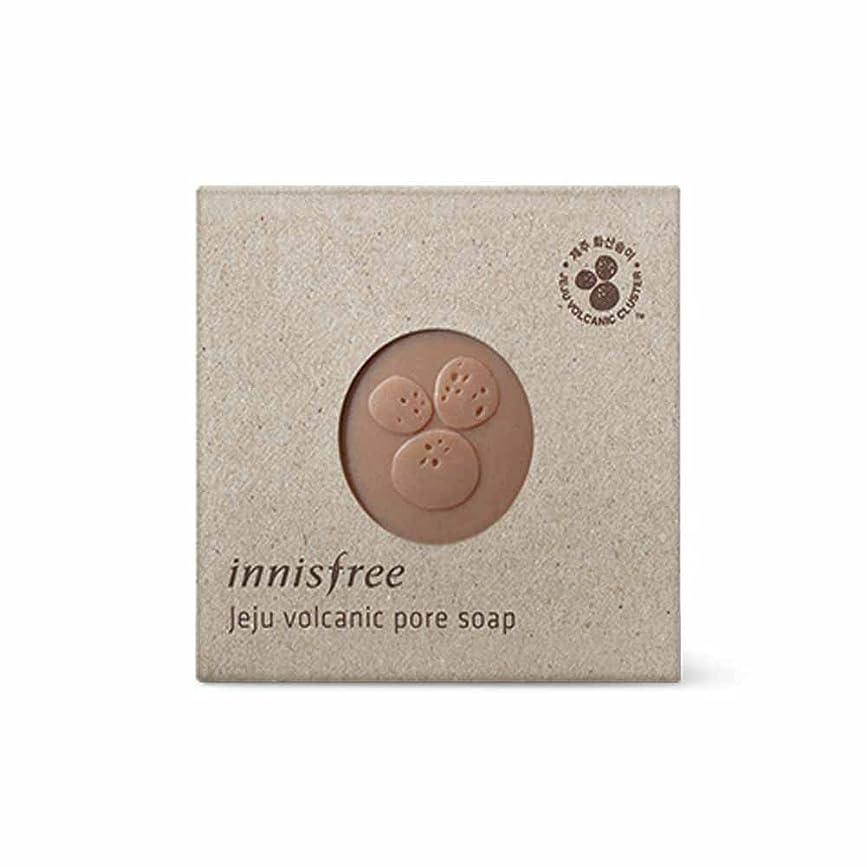 毛皮普及おイニスフリー済州火山ポアソープ100g / Innisfree Jeju Volcanic Pore Soap 100g[海外直送品][並行輸入品]