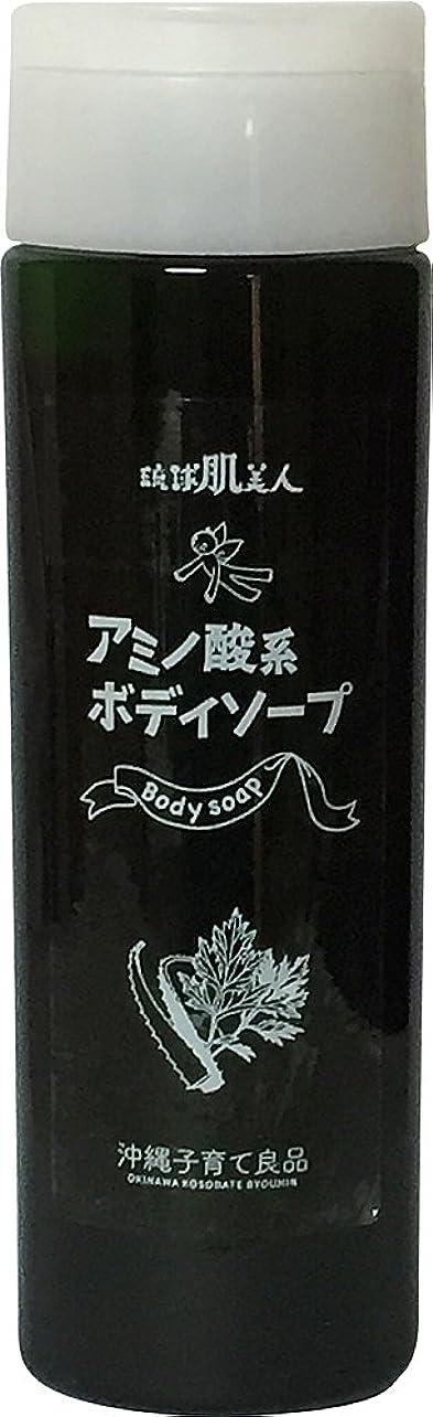 作動する国句沖縄子育て良品 アミノ酸系ボディソープ 230ml