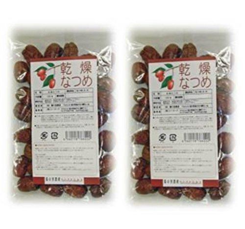 乾燥なつめ 100g 2袋セット 国産(福井県産 無農薬)
