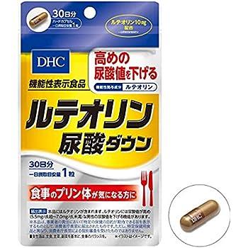 ルテオリン 尿酸ダウン 30日分【機能性表示食品】