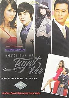 Daring Woman Season 3 (aka Nguoi Dan Ba Tuyet Phan 3) by Lee Yoo Ri