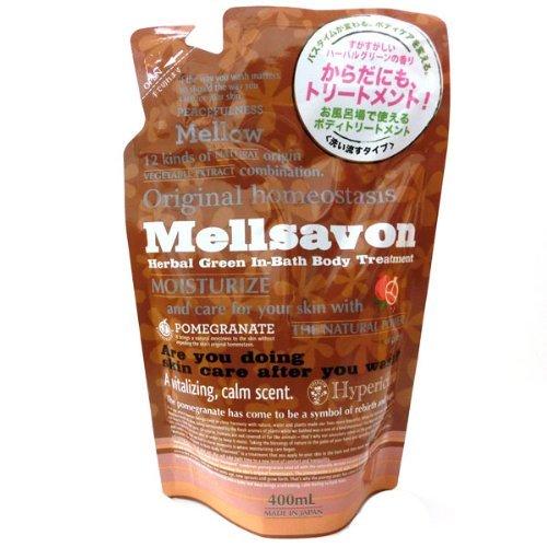 Mellsavon Herbal Green in Bath Body Treatment - Refill