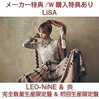 【メーカー特典あり】 LEO-NiNE 完全数量生産限定盤 & 炎 初回生産限定盤 LiSA CD+DVD+Blu-ray 2枚セット W購入者特典オ...