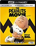 I LOVE スヌーピー THE PEANUTS MOVI...[Ultra HD Blu-ray]