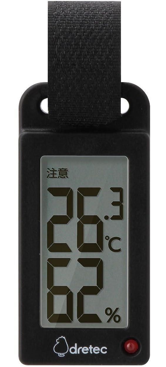 予定対話どれドリテック(dretec) 温度計 ブラック 6.4cm×3.0cm×1.4cm ポータブル 温湿度計 ブラーム 熱中症 アラーム O-289BK