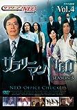 サラリーマンNEO Season3 VOL.4[DVD]