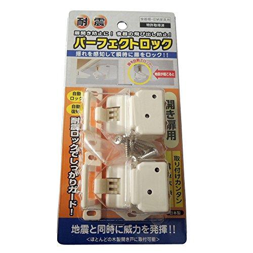 杉田エース『耐震パーフェクトロック(PF-023)』